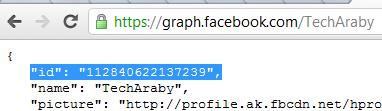 رقم التعريف الخاص بالصفحة أو البروفايل